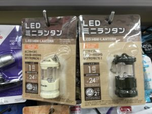 LEDミニランタン